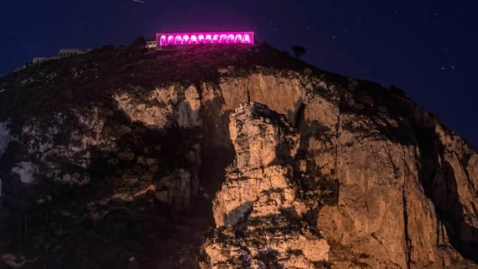 Il tempio di Giove Anxur a Terracina illuminato di rosa in occasione dellarrivo del Giro (www.latinatoday.it)
